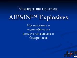 AIPSIN ™  Explosives