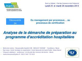 Du management par processus… au processus de certification