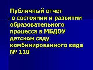 Место расположения: 665838, Иркутская область, г. Ангарск, 19  микрорайон, дом  1 8.