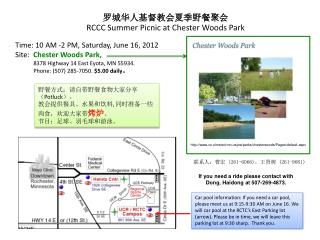 Time: 10 AM -2 PM, Saturday, June 16, 2012 Site:   Chester Wood s  Park,