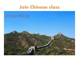 Join Chinese class
