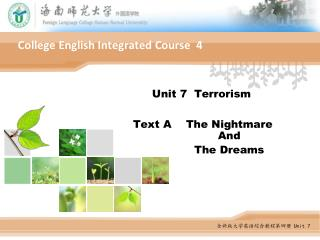 College English Integrated Course  4
