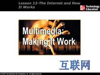 Lesson 12- The Internet and How It Works