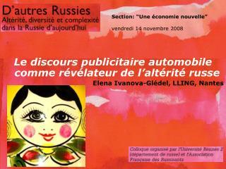 """Section: """"Une économie nouvelle"""""""