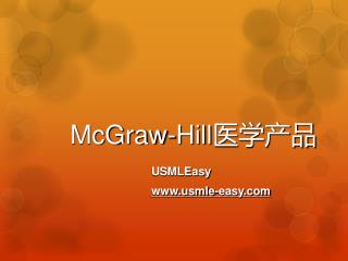 McGraw-Hill ????