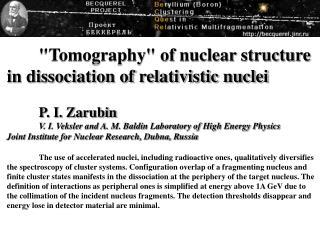 """Tomography"" of nuclear structure in dissociation of relativistic nuclei  P. I. Zarubin"