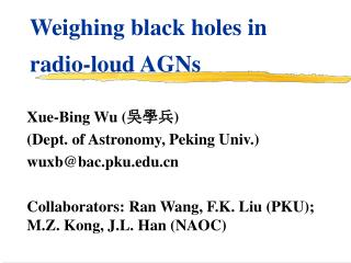 Weighing black holes in radio-loud AGNs