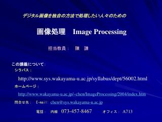 ????????????????????????? ???? Image Processing ?????????? ????????? ? ?????