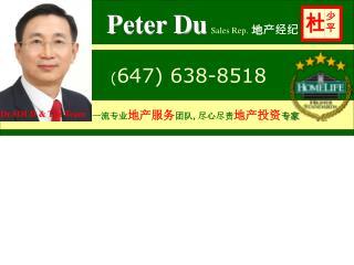 Peter Du