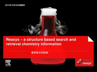 Reaxys – a structure based search and retrieval chemistry information