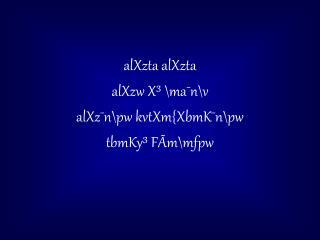 alXzta alXzta alXzw X� \ma�n\v alXz�n\pw kvtXm{XbmK�n\pw tbmKy� F�m\mfpw