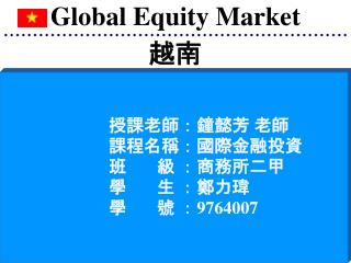 Global Equity Market 越南