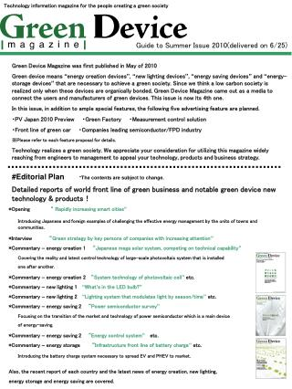 Green Device Magazine was first published in May of 2010