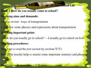 七年级(下)              Unit5 Our School Life  Topic 1 How do you usually come to school?