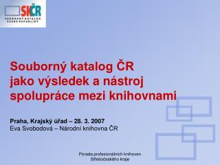 Souborný katalog ČR   jako výsledek a nástroj spolupráce mezi knihovnami