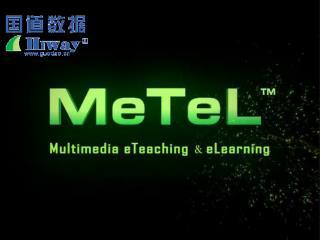 《多媒体教学资源库 》 使用指南 MeTeL Guide (V2.9)                   主讲人:刘玉良( CTO 副研究员)