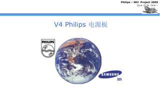 V4 Philips  电源板