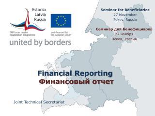 Financial  R eporting  Финансовый отчет