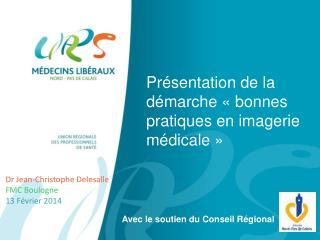 Présentation de la démarche «bonnes pratiques en imagerie médicale»