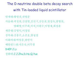 The 0-neutrino double beta decay search  with Tin-loaded liquid scintillator