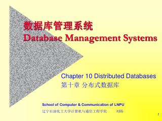??????? Database Management Systems