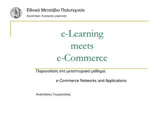 e-Learning  meets  e-Commerce