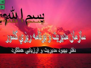 بسم ا لله الرحمن الرحيم