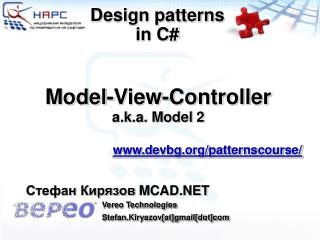 Model - View-Controller a.k.a. Model 2
