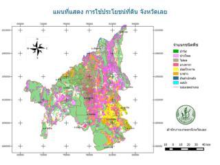 พื้นที่ทั้งหมด 7,140,633 ไร่ เนื้อที่ถือครองทางการเกษตร 2,614,820  ไร่