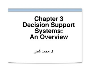 Chapter 3 Decision Support Systems: An Overview