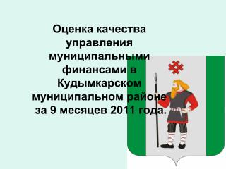 Доля невыясненных поступлений в объеме налоговых и неналоговых доходов, тыс.руб.