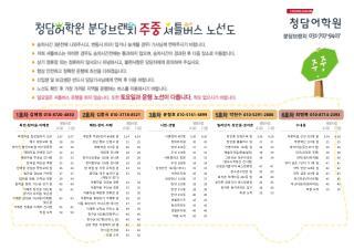 김해영  010-8720-4830