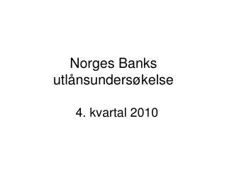 Norges Banks utlånsundersøkelse