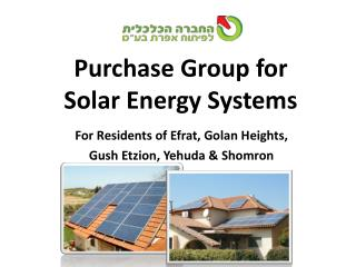 Purchase Group for  Solar Energy Systems