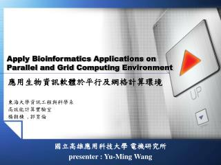 Apply Bioinformatics Applications on Parallel and Grid Computing Environment