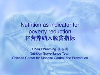 Nutrition as indicator for  poverty reduction 将 营养纳入脱贫指标