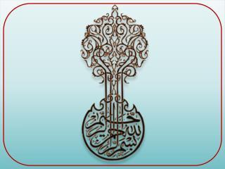 تداوم خشكسالي در استان هرمزگان: