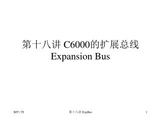 ????  C6000 ????? Expansion Bus