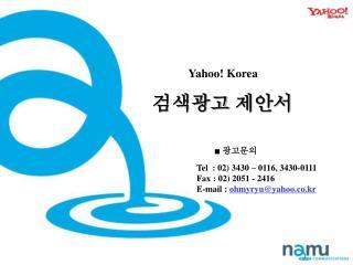 Yahoo! Korea