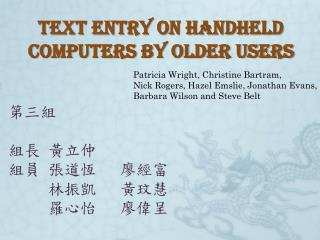 Text entry on handheld computers by older users