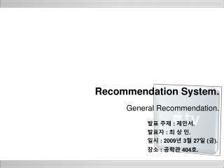 Recommendation System.