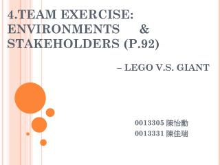 4.TEAM EXERCISE: ENVIRONMENTS 	& STAKEHOLDERS (P.92)  					– LEGO V.S. GIANT