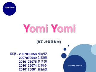 Yomi Yomi