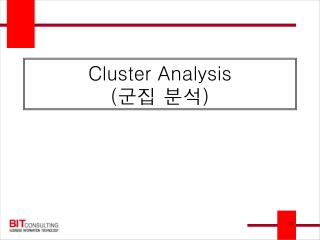 Cluster Analysis ( 군집 분석 )