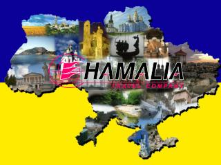 Hamalia is well known both in Ukraine and abroad since 1991.