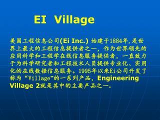 EI  Village
