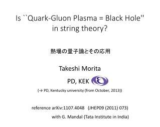 reference arXiv:1107.4048   (JHEP09 (2011) 073)