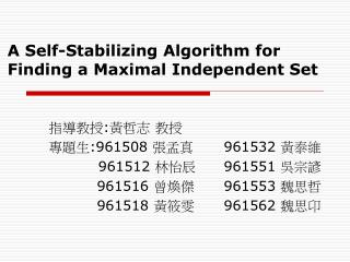 A Self-Stabilizing Algorithm for Finding a Maximal Independent Set