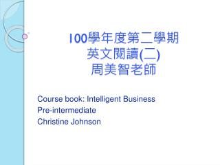 100 學年度第二學期 英文閱讀 ( 二 ) 周美智老師