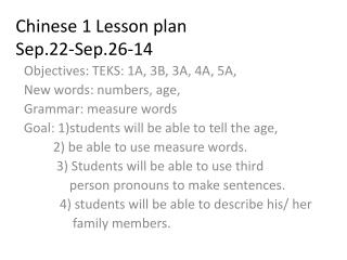 Chinese 1 Lesson plan  Sep.22-Sep.26-14